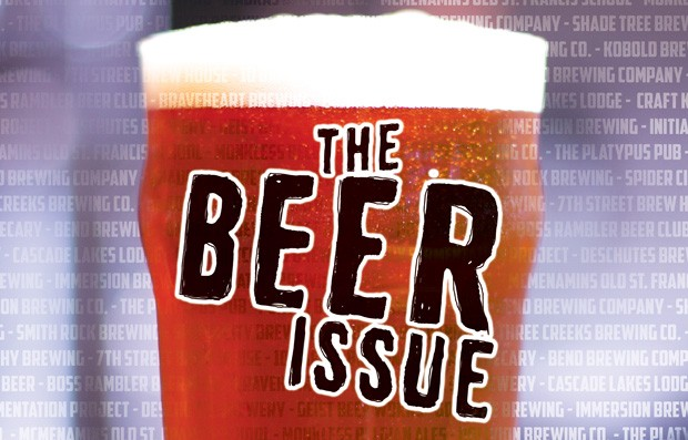 The Beer Issue 2019