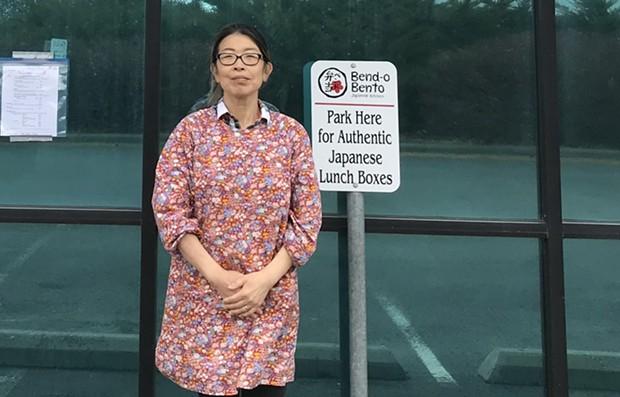 Asian in the Age of Coronavirus