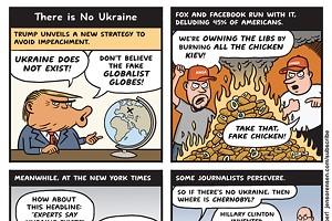 There is no Ukraine