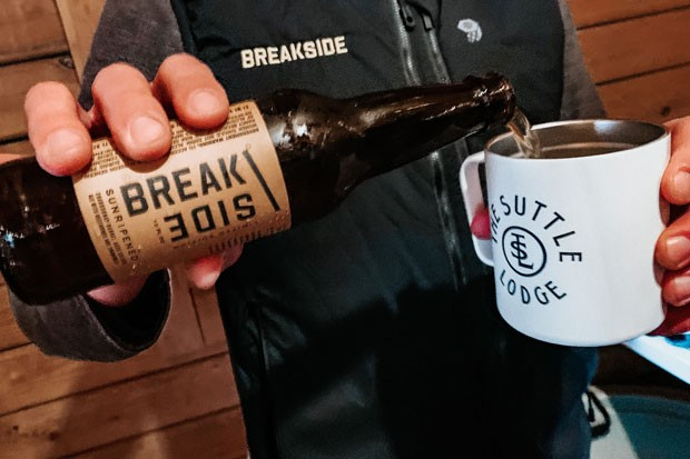 Breakside's Chardonnay barrel-aged nectarine and chamomile golden ale set the gold standard. - NANCY PATTERSON