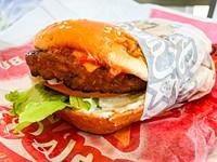 Plant-Based Fast Food