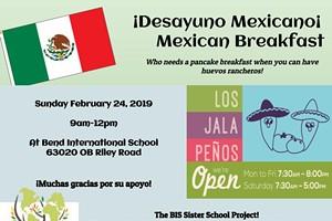 Desayuno Mexicano: Mexican Breakfast