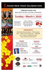 Asian New Year Celebration 2020 - Uploaded by OregonTaiChi