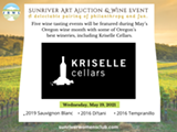 Class/Wine/Shipping included. May 19 @ 7 pm. Invite your friends! - Uploaded by srwcartauction