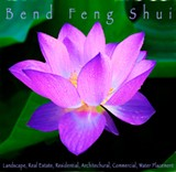 7f3b5fb1_bend_feng_shui_lotus.jpg