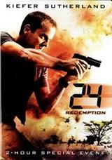 dvd_redemption.jpg