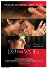 9ba9157e_lostforwords_poster_f_lo-re_original_.jpg
