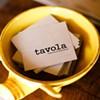 Novato's Tavola