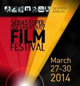 482a172d_film_festival.jpg