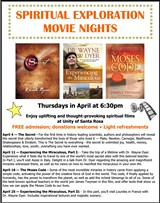 7e355c48_april_movie_flyer_for_web.jpg