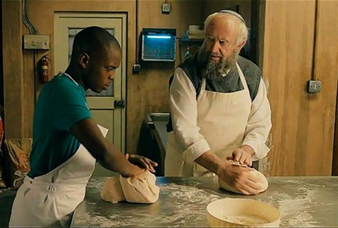 """""""Dough"""""""