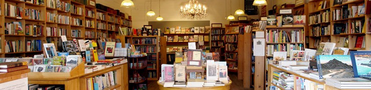 pointreyesbooks-interior.jpg