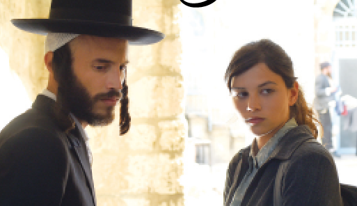 LOVE STORY Longtime Israeli filmmaker Avi Nesher's 'The Other Story' screens in Sebastopol on March 24. - COURTESY STRAND RELEASING