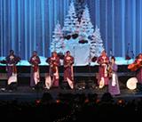 Dec. 8: Navidad Mexicana in Rohnert Park