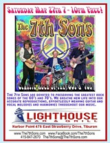fbb77546_the_7th_sons_lighthouse_poster.jpg