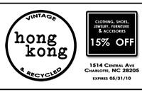 Hong Kong Vintage's May coupon