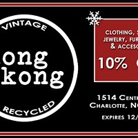Monthly coupon from Hong Kong Vintage