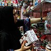 A thriving sex shop in the Middle East? WTF?!