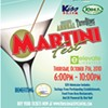 A martini tasting? Yes, please.