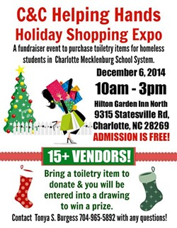 a7c142ca_holiday_shopping_expo_postcard.jpg