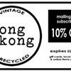 Coupon for Hong Kong Vintage