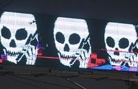 Are you kiddin' me? Seven electronic billboards PER MILE?!