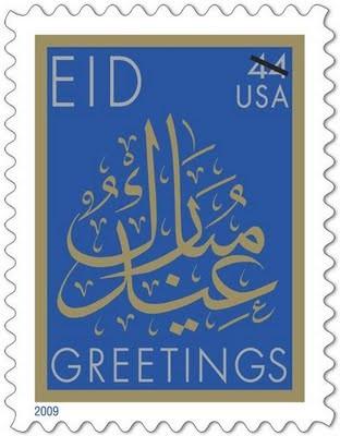 Eid2009
