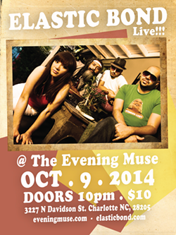 7e453df1_eb_the-evening-muse.png