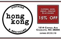 Hong Kong Vintage's July coupon