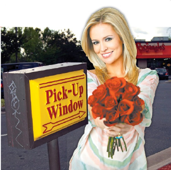 If reality TV were real, this is where Bachelorette Emily Maynard would host her special dinner. - EMILY MAYNARD PHOTO BY ABC / BOJANGLES' PHOTO BY MELISSA OYLER