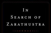 The Mark of Zoroaster