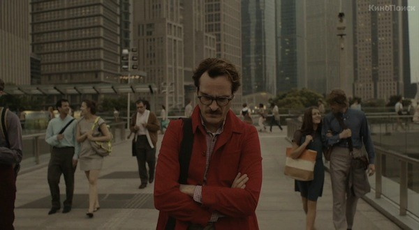 Joaquin Phoenix in Her (Photo: Warner Bros.)