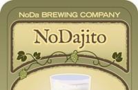 NoDajito: A winning witbier