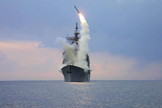 NOT WAR? Tomahawk missile launched at Libya from U.S. ship