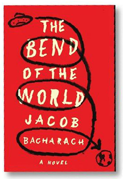 fe6f83d9_jacob_bacharach_the_bend_of_the_world.png