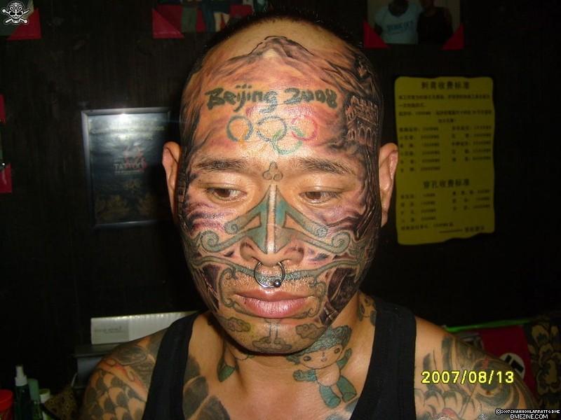 olympic-tattoo.jpg