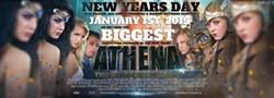 MAIDEN COMICS STUDIOS - Red Carpet Film Premiere Flyer