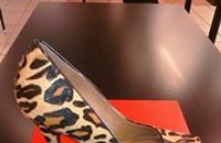 Saks Off Fifth's ladies shoe sale