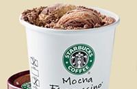 Starbucks ice cream coupon