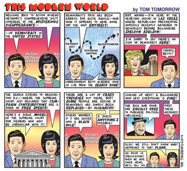 news_modern1-1_088.jpg