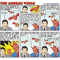 This Modern World (July 31)