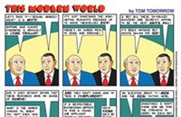 This Modern World (Nov. 23)