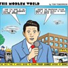 This Modern World (Sept. 26)