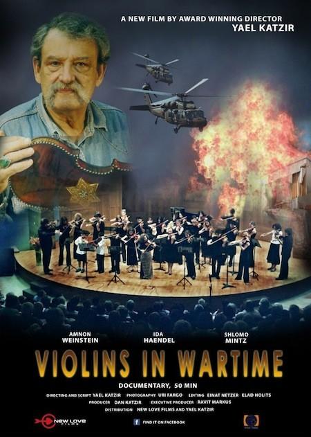 violinsinwartime.jpg