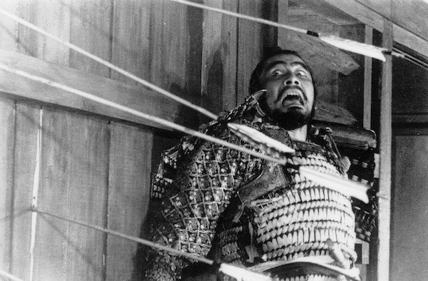 Toshiro Mifune in Throne of Blood (Photo: Criterion Collection)