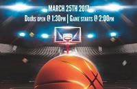 KokeTheKenDolls Love & Basketball Charity All-Star Game