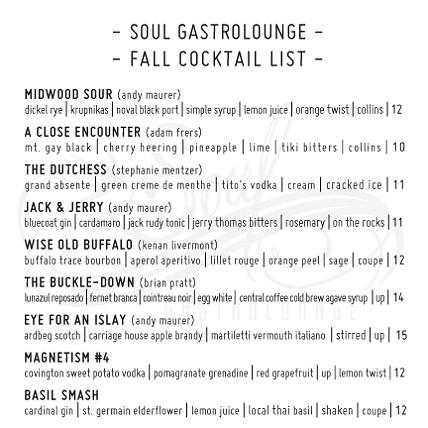 fall13-cocktail.jpg