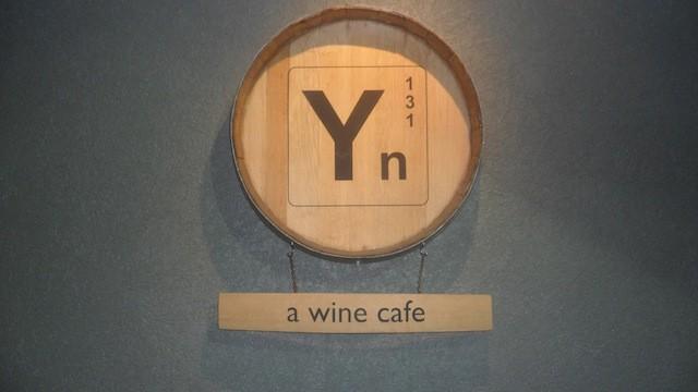 wine cafe