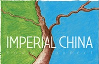 "12 O'Clock Track: D.C. postpunk band Imperial China, ""Creative License"""