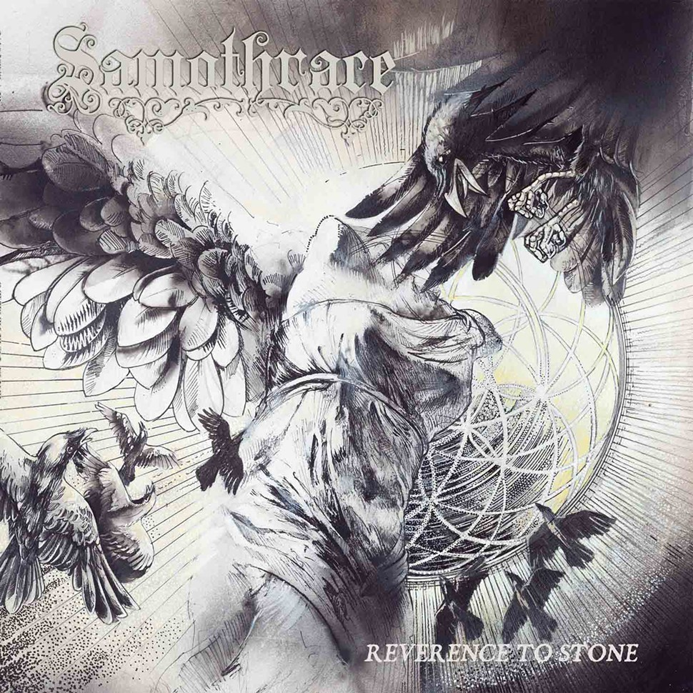 samothrace-reverence-to-stone.jpg